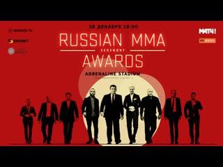 #FNG Free Live Stream - Прямая трансляция турнира FIGHT NIGHTS GLOBAL в Москве