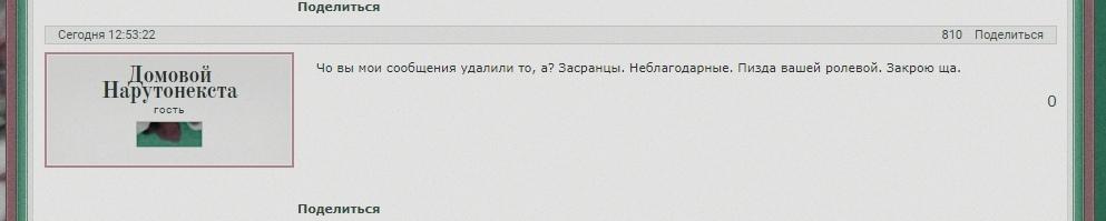 https://sun9-10.userapi.com/c858032/v858032677/1a13ad/fbxc048VGEI.jpg