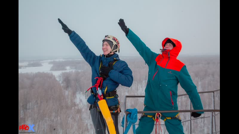 Egor ProX Rope Jumping Chelyabinsk 2020 2 jump