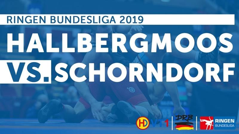 RINGEN BUNDESLIGA: SV Hallbergmoos - ASV Schorndorf 75kg GR - Artur Tatarinov vs. Domenik Chelo