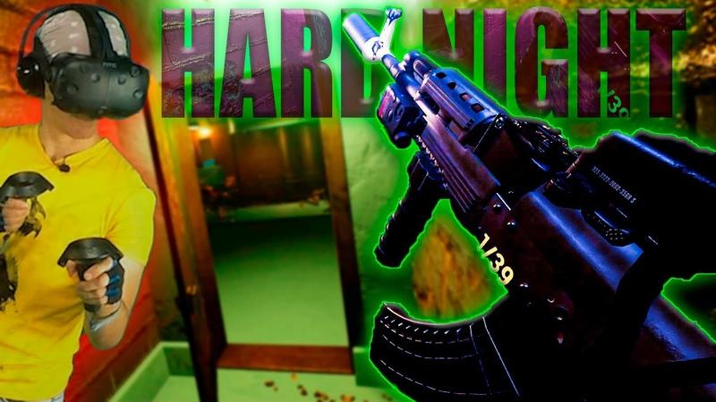 КАНАЛИЗАЦИЯ в Hard Night VR виртуальной реальности с HTC Vive
