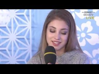 Алена косторная nhk trophy 2019