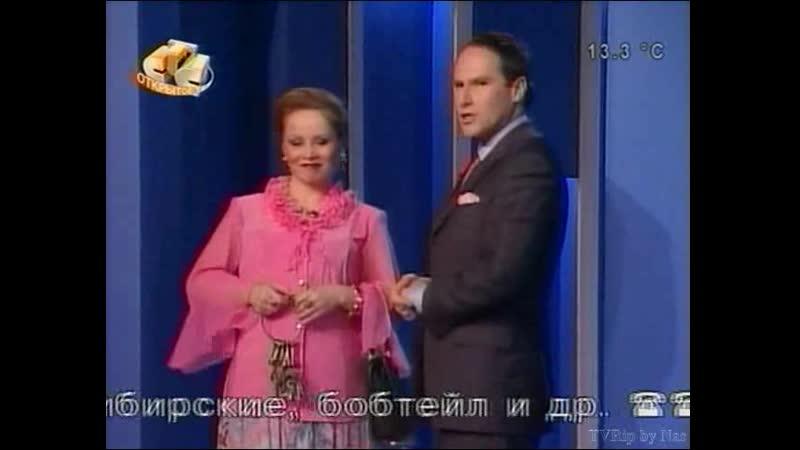 29 Георгий Делиев Алексей Панин Татьяна Дорофеева Владимир Виноградов