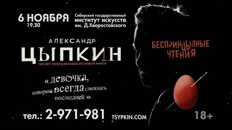 Большой Концертный Зал - Александр Цыпкин