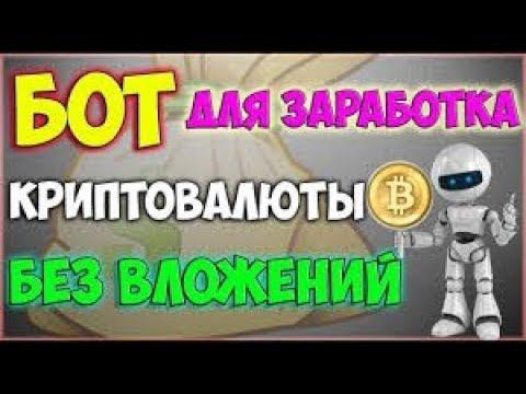 Заработок в BitSocial Это заработок без вложений Раскрутка своих соцсетей