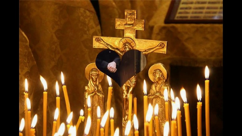 Самое лучшее поминовение усопших Преподобный Паисий Святогорец