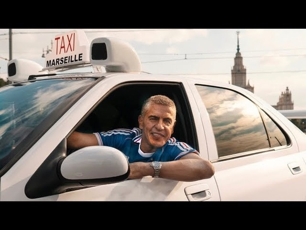 Сами Насери на Taxi Marseille . Таксует по Москве