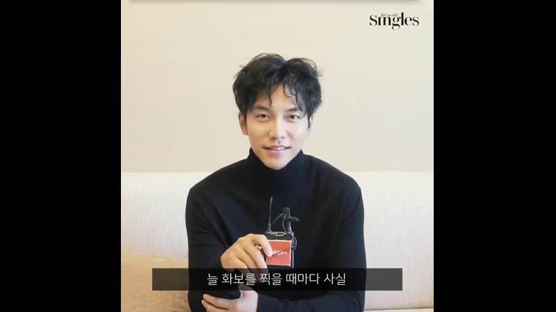 2019.12 Lee Seung Gi Singles Magazine Photoshoot Greeting Video [Eng Sub]