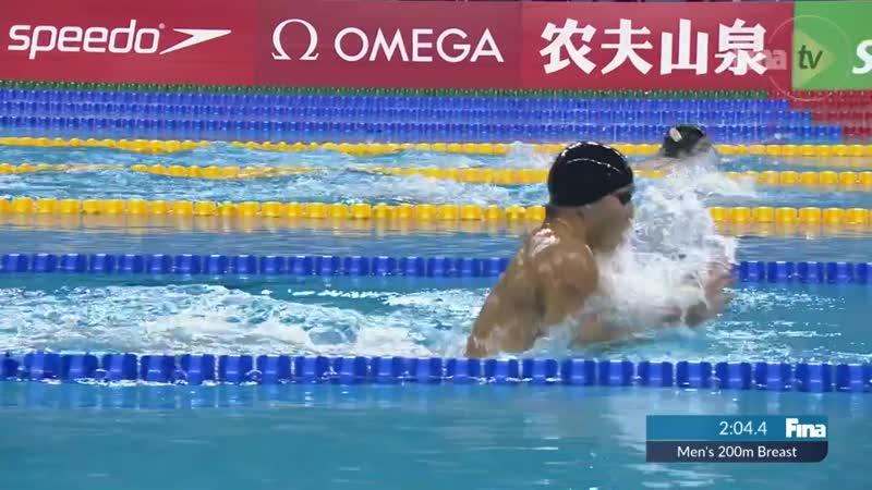 Men's 200m Breaststroke a great race with Anton Chupkov's 🇷🇺