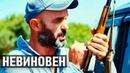 Супер Боевик 2020 фильмы драмы Русские боевики кино фильмы онлайн новинки смотреть хорошем качестве