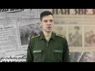 «На фотографии в газете…» (Р. Казакова) — читает курсант Дмитрий Лисин