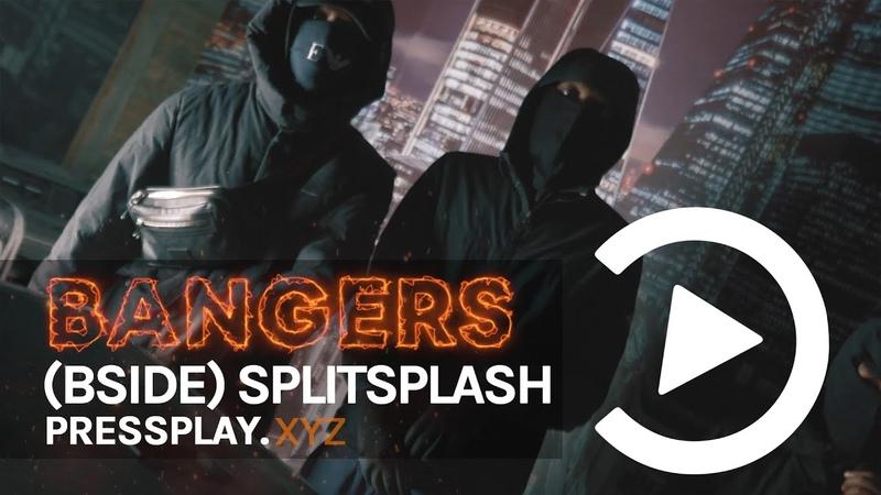 BSIDE SplitSplash Gangland Music Video
