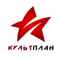 Логотип  КУЛЬТУРНЫЙ ПЛАН - КОНЦЕРТЫ и EVENT
