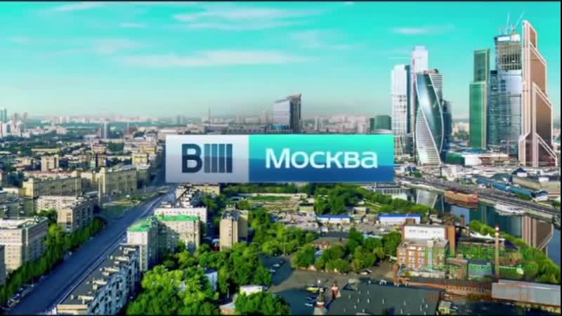 Эволюция заставок информационной программы Вести Москва