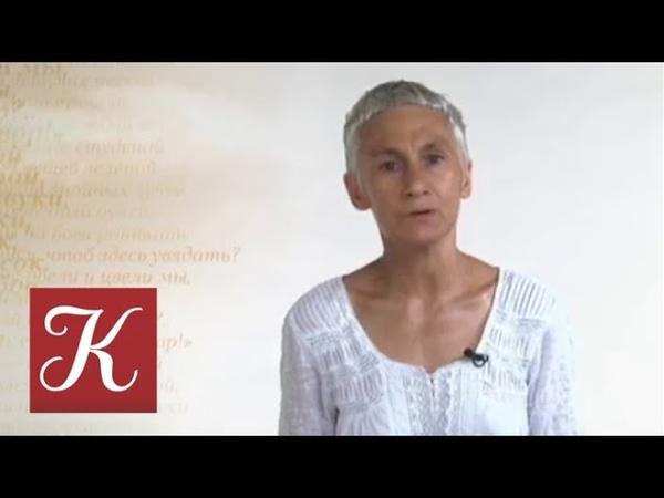 Стихотворение Лермонтова Три пальмы в исполнении Розы Хайрулиной в проекте Лермонтов (2014)