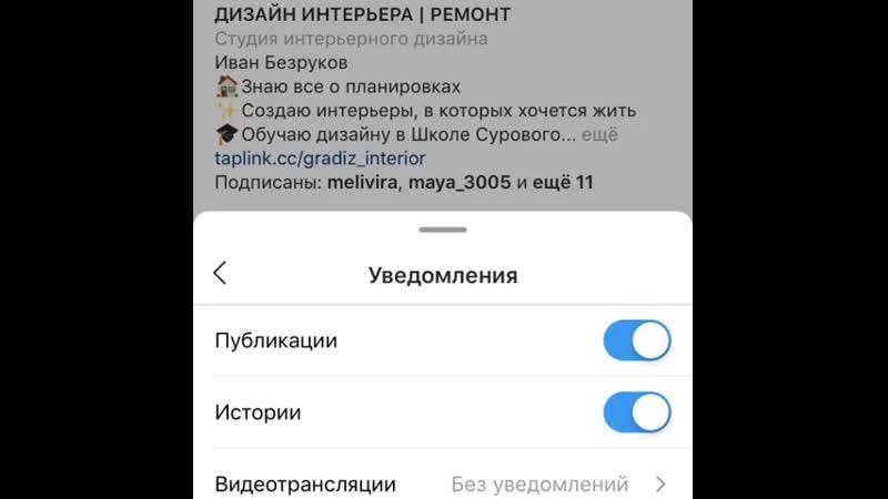✨ВЫ МЕНЯ ВИДИТЕ?✨ ⠀ ❓Как думаете, сколько Иванов на фотографии? ⠀ 👉🏻Ну а если по-серьезному, то говорят, что инстаграм поменял а