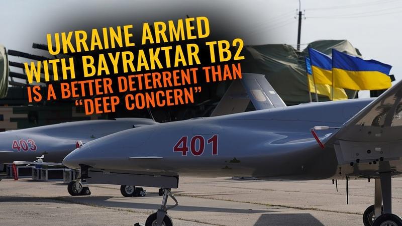 """Bayraktar TB2 на озброєнні України стримують РФ краще ніж """"глибоке занепокоєння"""""""