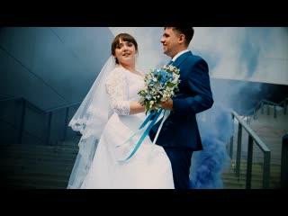 Свадьба Игоря и Надежды 2019