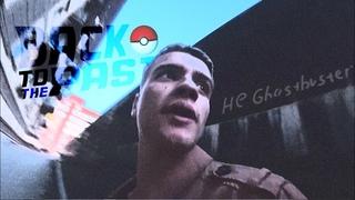 Назад в Прошлое: Pocemon GO   Не GhostBuster