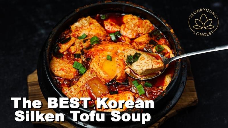 The BEST Korean Silken Tofu Soup Authentic Korean Tofu Soup Recipe