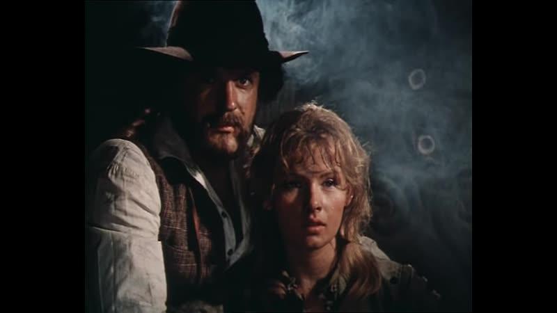 ➡ В поисках капитана Гранта 1985 (серия 7)