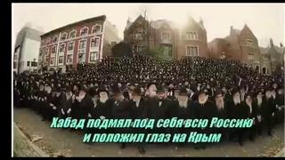 Только факты! Кто же кукловоды или кому на Руси жить хорошо? .