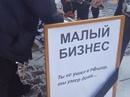 Михаил Делягин фотография #26