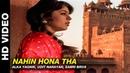 Nahin Hona Tha - Pardes | Alka Yagnik, Udit Narayan Sabri Bros | Shahrukh Khan Mahima Chaudhry