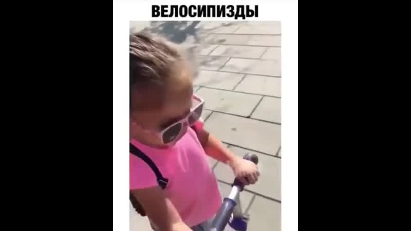 велоси@^$^$