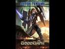 Размороженный Книга 3 GoodGame аудиокнига Антон Текшин