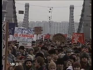 Шествие 4 февраля 1990 в Москве и другие митинги 1991