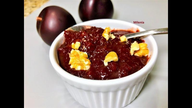 ЛАКОМСТВО ИЗ СЛИВ на зиму Вкус Фруктовый Шоколад Бюджетное угощенье Сливовое Варенье