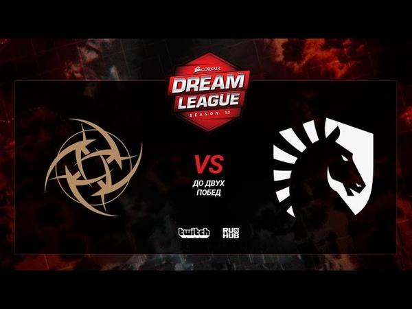Team Liquid vs Ninjas in Pyjamas, DreamLeague S12, bo3, game 1 [Lex Mortalles]