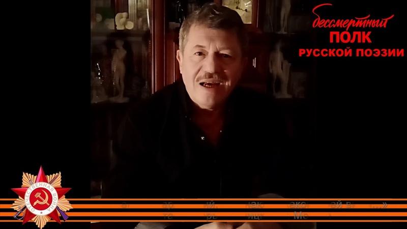 Александр Твардовский Я знаю никакой моей вины… читает Игорь Черницкий г Москва