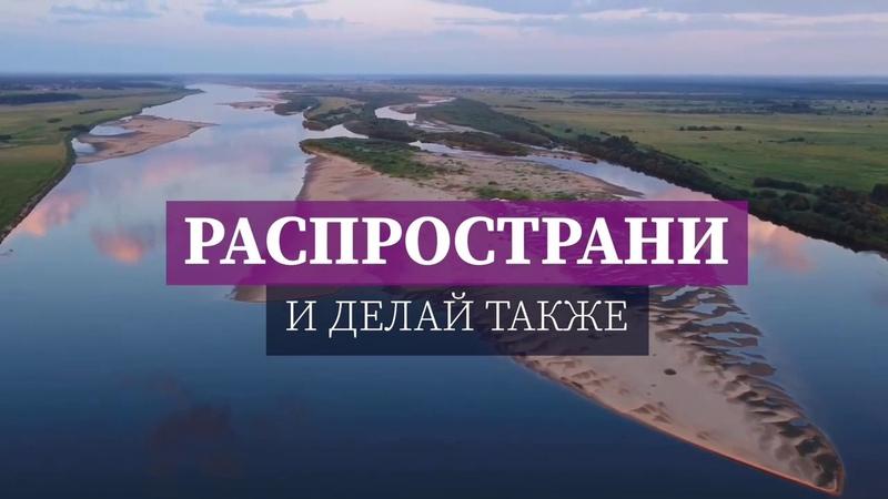 🔥Срочно! Жители Русского Севера провозгласили народовластие на своей территории