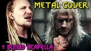 Toss A Coin To Your Witcher (Metal Cover Acapella) feat. Thomas Kutik Studios