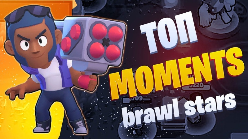LUCKY vs UNLUCKY 1 I HEY WHAT HAPPENED Brawl Stars Funny Moments Fails Glitches