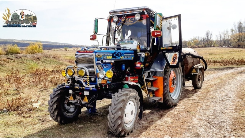 Тюнинг Мтз 82.1 ,сигнализация,светомузика,глушитель от Мерседес,777-номер Молдавский тюнинг трактора