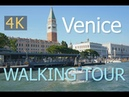 Walking and boat trip in Venice ~ Virtual city tour in Italy 4K