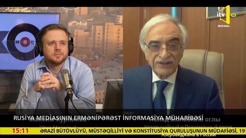 İTV Xəbər - 21.07.2020 (1500)