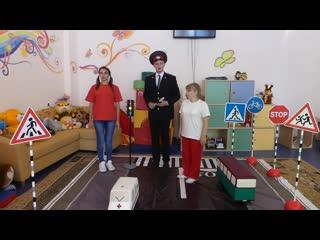 Познавательная программа для детей по правилам дорожного движения