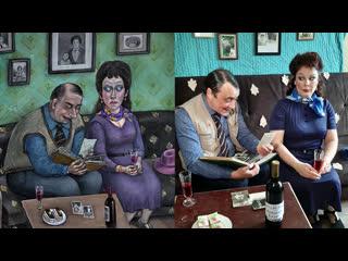 Изоизоляция: семья известных в Марий Эл артистов повторяет шедевры живописи