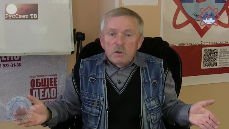 Ч.2 из 4 Гавриков Евгений Новые тайны вокруг Антарктиды: ковчег Гавриила .