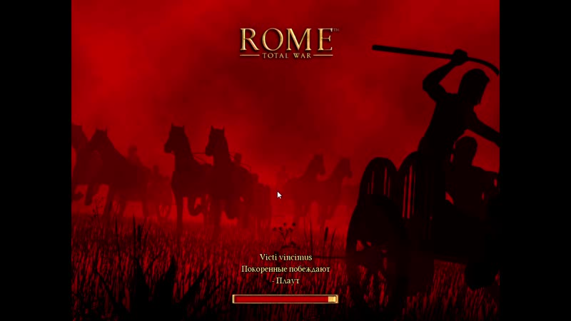 Rome_ Total War 2019-12-08 23-01-12