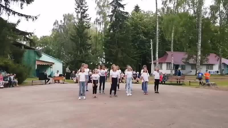 2 смена 7 й отряд ДБО Радуга