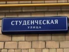 Ищу владельцев участков по улице Студенческая.