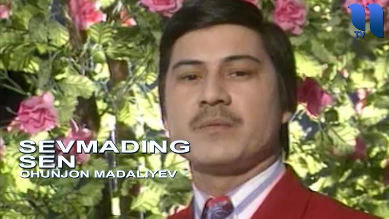 Охунжон Мадалиев - Севмадинг сен   Ohunjon Madaliyev - Sevmading sen