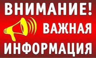 Саратовской области с 1 июля вводится налоговый режим для самозанятых