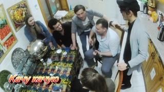 Качу качую. КВНщики из высшей лиги. Купальный сезон открыт. Уезжаю из Ташкента.