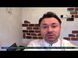 Андрей Носков дал советы петербуржцам, которые решили самоизолироваться
